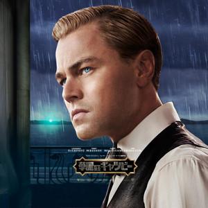 Gatsby_ipad_leo1