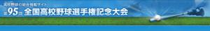 K95hbg_header