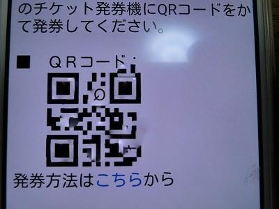 Scimg7399_3