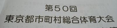 Sdsc_0201