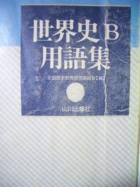 Cimg6366v500