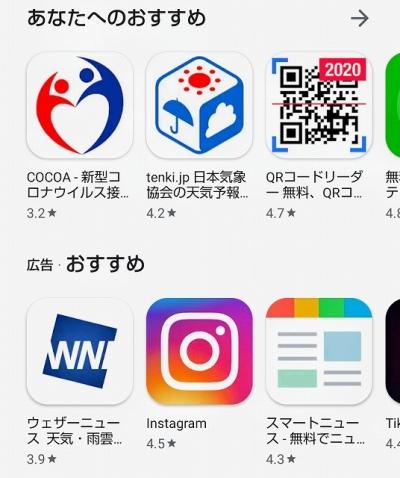 Sscreenshot_202008032223372